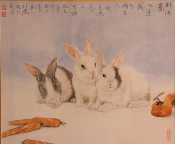 《工笔动物画技法》